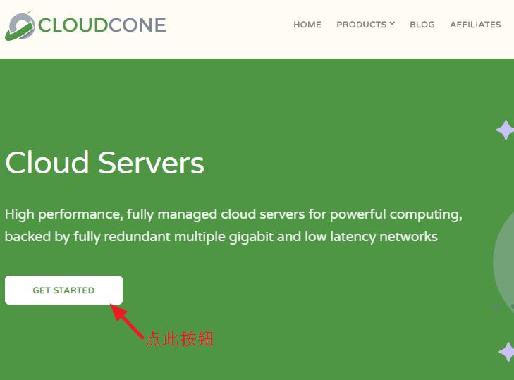 CloudCone产品购买页面