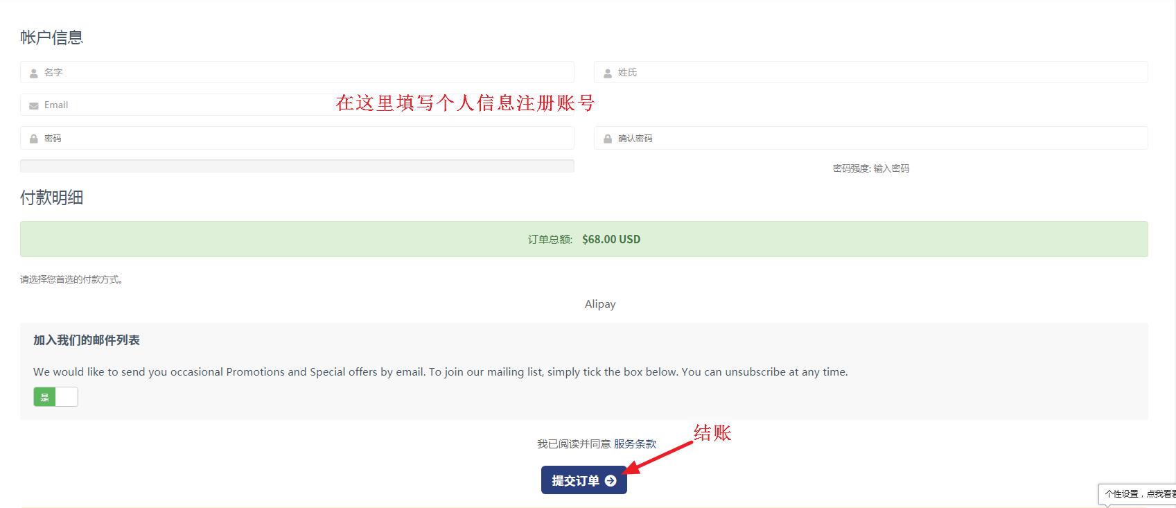 iON账户注册