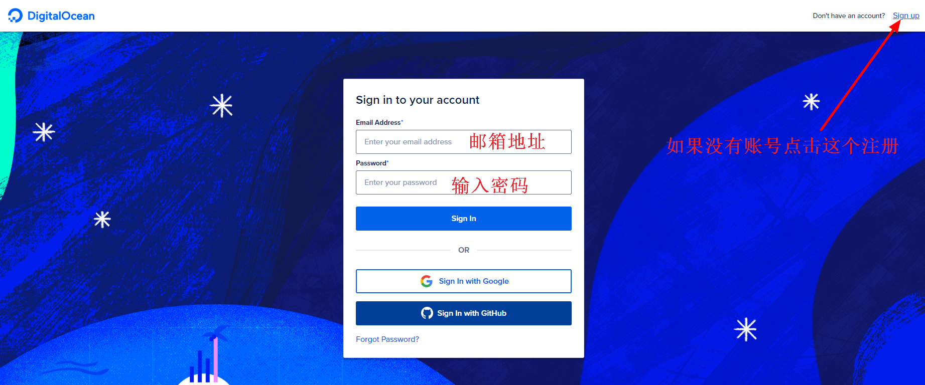 DigitalOcean账号注册