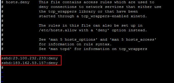 firewall(防火墙)禁用某个IP访问