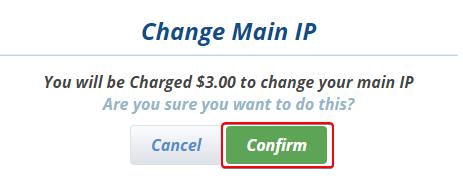 确认更换主IP地址