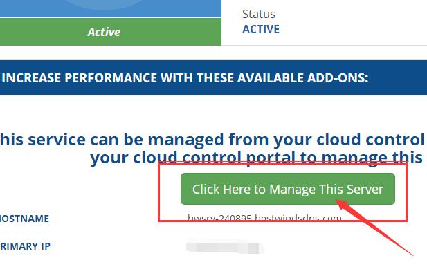云控制面板服务器管理页面