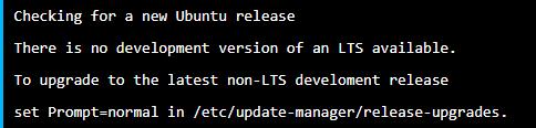 Ubuntu 20.04 LTS升级提醒信息