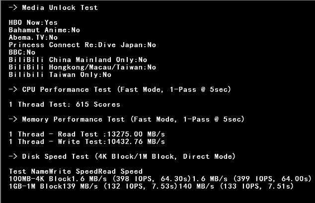 CPU、内存测试