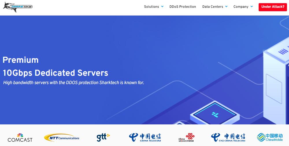 Sharktech美国大带宽服务器