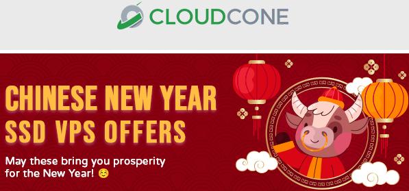 CloudCone新春促销活动