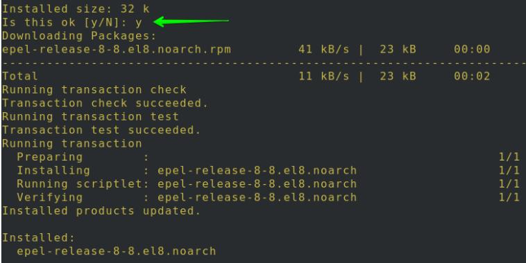 确认安装Epel存储库