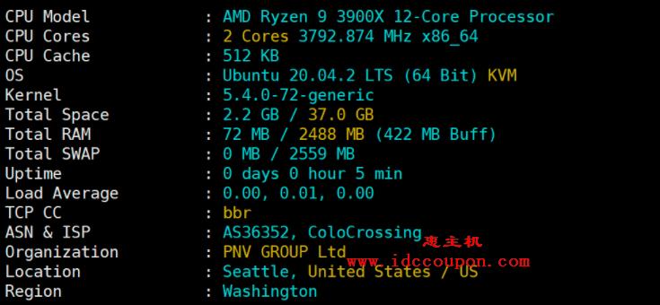 CPU、内存读写测试