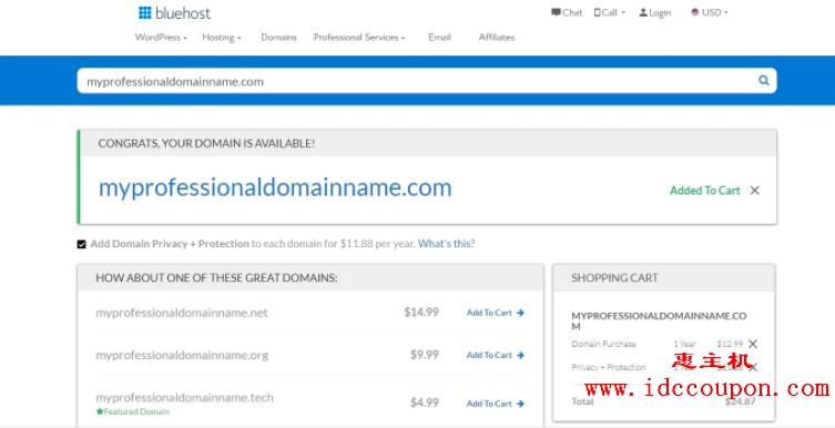 bluehost域名注册