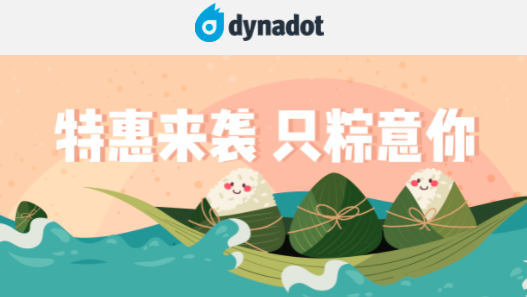 Dynadot年中促销优惠