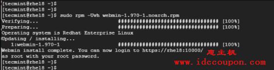 在 RHEL 8 上安装 Webmin