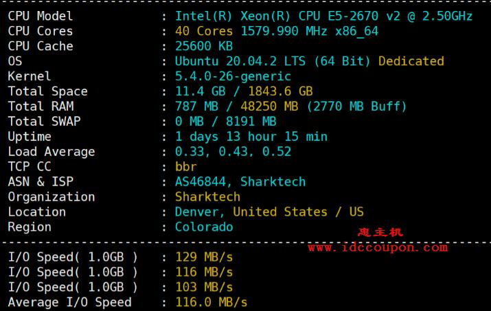CPU、内存、I/O读写速度测试