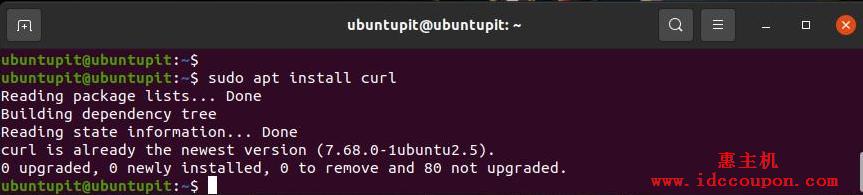 Ubuntu/Debian系统安装cURL