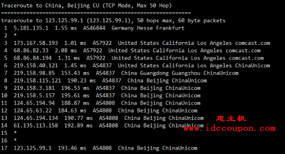 北京回程路由测试