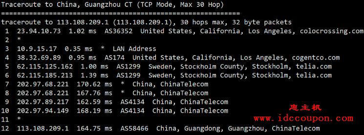 广州电信回程路由测试
