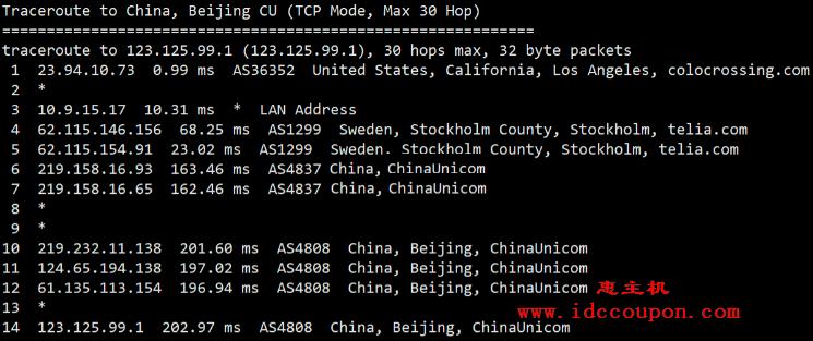 北京联通回程路由测试