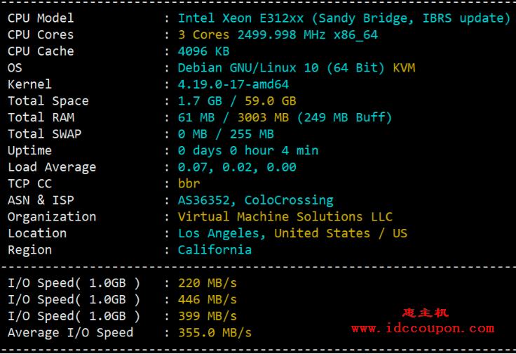 CPU、内存基础数据测试