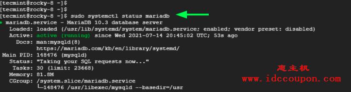 在 Rocky Linux上安装MariaDB