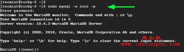 登录到MariaDB Shell