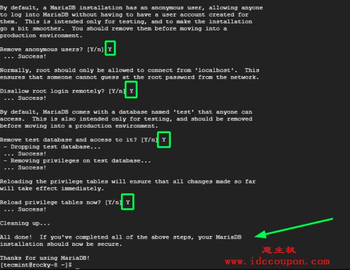 安全的 MariaDB 安装
