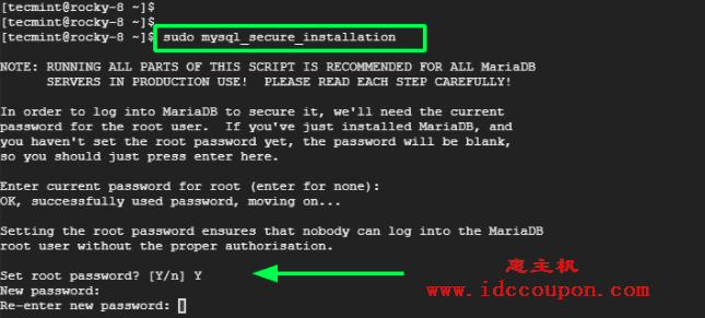 设置MariaDB根密码