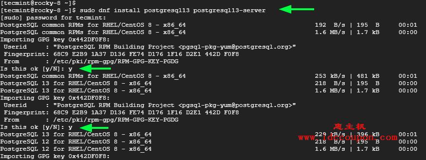 在 Rocky Linux中安装PostgreSQL