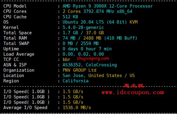 CPU、内存、I/O读写测试