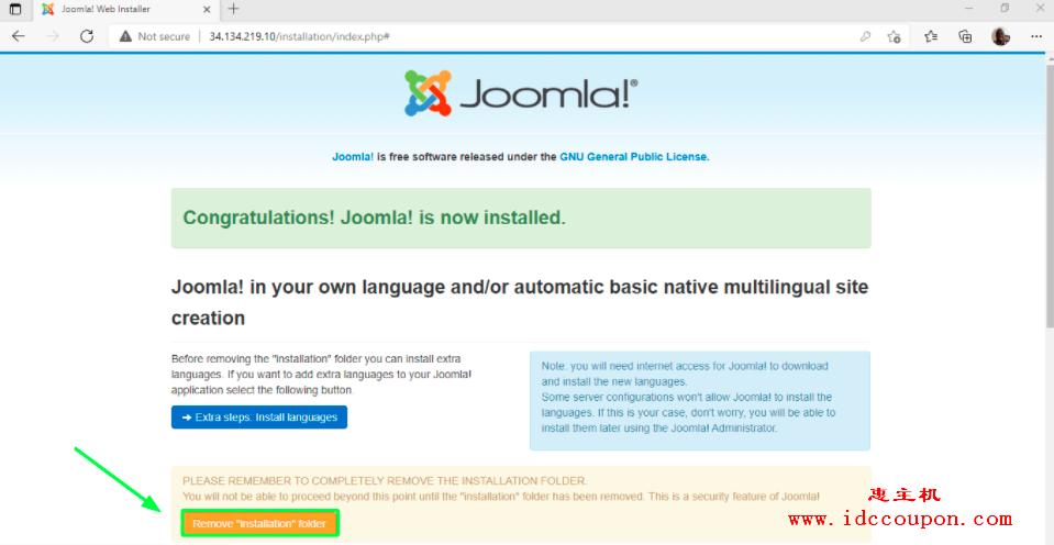 删除 Joomla 安装文件夹