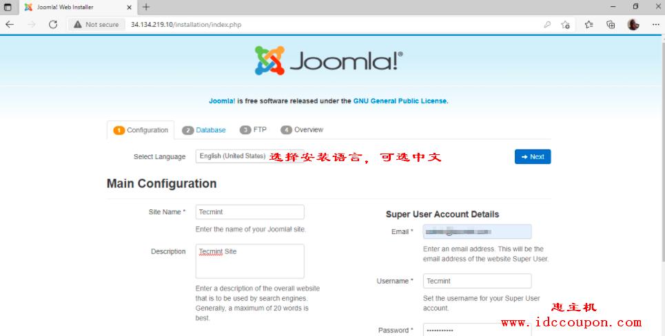 Joomla主要配置