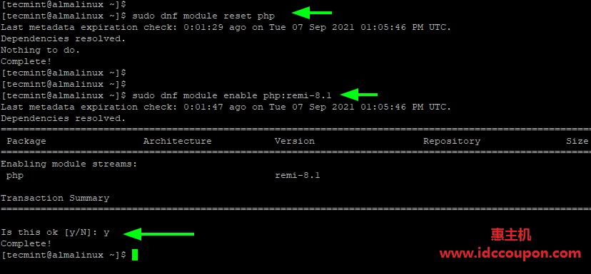在 AlmaLinux 中安装 PHP