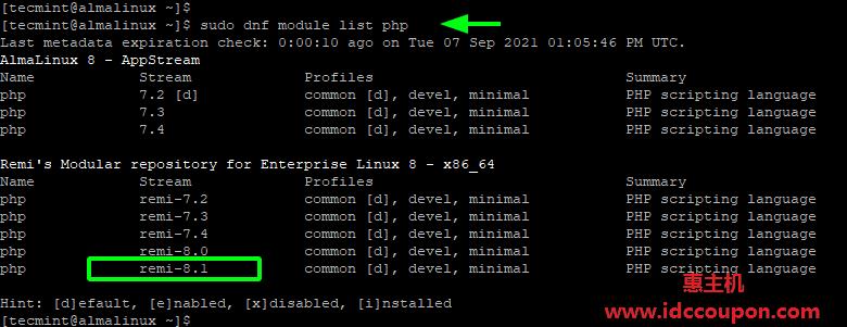 在 AlmaLinux 中列出 PHP 模块