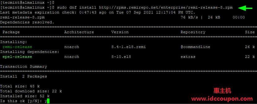 在 AlmaLinux 中安装 Remi