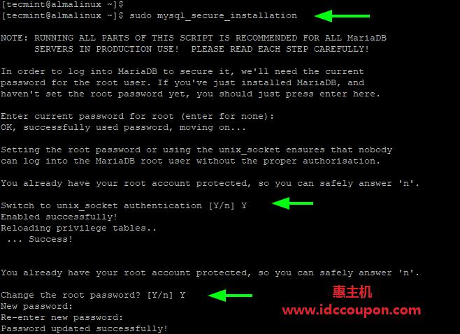 设置 MariaDB 根密码
