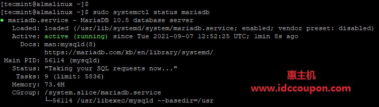 在 AlmaLinux 中检查 MariaDB