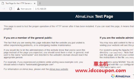 在 AlmaLinux 中验证 Apache