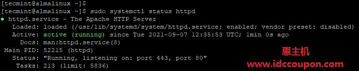 在 AlmaLinux 中检查 Apache