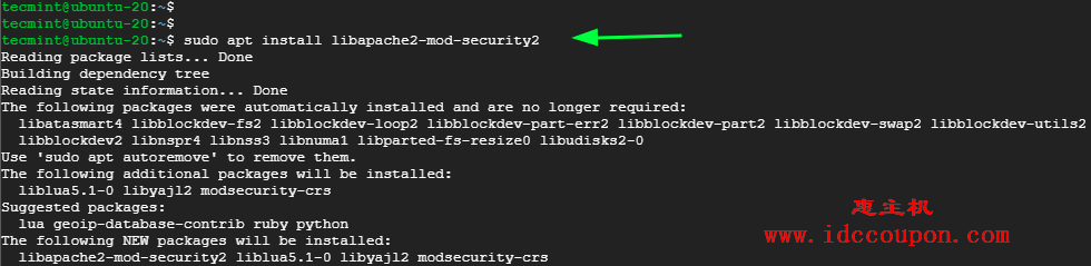 在 Ubuntu 上安装 ModSecurity